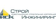 Строй Инжиниринг - клиент Рус Строй Групп