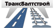 Трансбалтстрой - клиент Рус Строй Групп