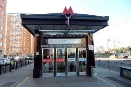 Станция кожуховской линии московского метрополитена «Некрасовка»